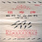 哪里有供应价格合理的编织袋:编织袋批发厂家