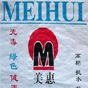 供应福建编织袋厂家|环保的编织袋,恒大纸塑提供