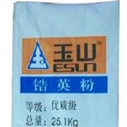 哪里能买到便宜的纸塑复合袋
