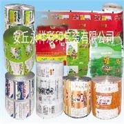 潍坊价位合理的自动包装卷膜供应 山东食品包装卷膜