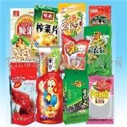 永祥彩印公司为您提供品牌最好的休闲食品包装袋
