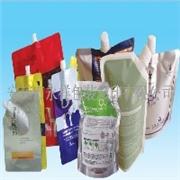 新品带嘴袋,永祥彩印公司提供——青岛复合塑料带嘴袋