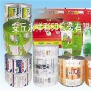潍坊市新款自动包装卷膜【供应】|最优的食品包装卷膜