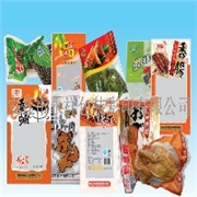 山东肉制品包装袋_耐用的高温蒸煮袋,永祥彩印公司提供