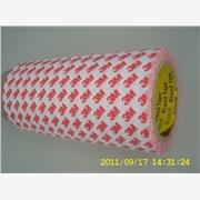 正品3M55236红色字体双面胶带