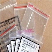 肇庆市哪里能买到价位合理的肇庆包装袋,肇庆包装袋