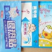OPP卡头袋价位 肇庆市哪里买优惠的OPP卡头袋