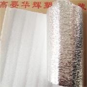 华轩塑料包装厂供应同行中口碑最好的气泡OPP卡头袋