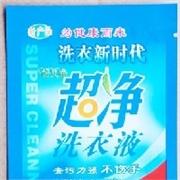 广东省超值的肇庆包装袋厂家:肇庆包装袋价位