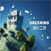 湛江绿化工程公司哪家好 怎么选专业的湛江园林设计公司