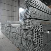 河北省优质河北保定槽钢品质怎么样——保定河北槽钢.保定槽钢.生产销售大量槽钢0316-7665679