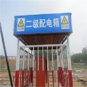 安全防护:山东钢筋防护棚,济南配电箱防护棚价格
