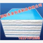 供应邯郸泡沫板材,泡沫板材厂家,价格低