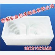 供应邯郸泡沫包装设计-泡沫包装设计厂