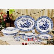 新年定制加字礼品陶瓷餐具茶具