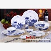 供应和艺陶瓷lyf-1152礼品陶瓷餐具定做 过年陶瓷礼品定做