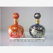 供应和天下tcjp-01陶瓷酒瓶定做景德镇陶瓷酒瓶