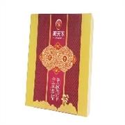 优质【宝洋首推】江苏月饼包装盒供应商,江苏月饼包装盒包装设计