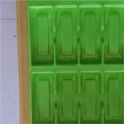 四川可定制EVA包装材料/可定制EVA包装材料供应 方浩