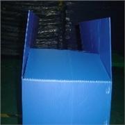 衡水折叠式中空箱供应/折叠式中空箱厂家 方浩