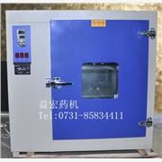 101-1A电热鼓风干燥机_生物烘箱_实验室烘箱