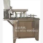 HLT-187小型胶囊灌装机_实验室胶囊填充机-空心胶囊灌装机