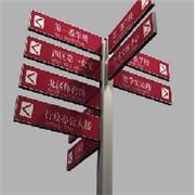 南通市有口碑的标牌标识公司推荐|设计新颖的标牌标识