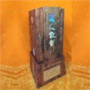 鸿兴木艺包装公司_口碑好的酒盒供应商_银川高档礼品盒厂家