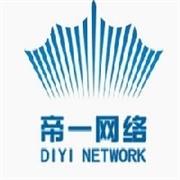 重庆网站建设价格行情_重庆重庆网络推广