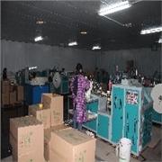 厂家供应一次性纸杯定做_一流的一次性纸杯定做就在帝辉纸业