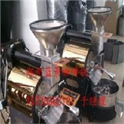 蓝景机械公司供应专业的1公斤咖啡豆烘焙机——云南1公斤咖啡豆烘焙机