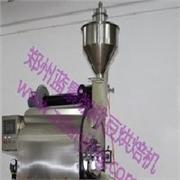 郑州优秀的30公斤咖啡豆烘焙机