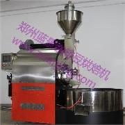 郑州地区优质30公斤咖啡豆烘焙设备当选蓝景机械公司   ,专业的咖啡豆研磨机