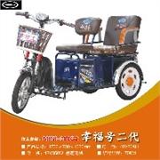 新时速电动车公司提供有品质的电动三轮车:滨城老年代步车