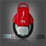 顺安祥科贸公司供应同行产品中最优质I200电动独轮车