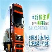包头有哪些信誉好的包头物流运输广林信息部