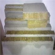 供应水泥面岩棉复合板