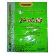 大米手提包装袋*大米手提包装袋批发--青州金百合彩印包装