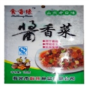 【山东】调味品包装袋厂家、调味品包装袋价格-青州金百合