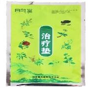 耐腐蚀包装袋||自动包装卷材||复合膜包装袋||青州金百合