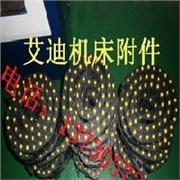 浙江塑料拖链——沧州地区性价比最高的塑料拖链当选艾迪机床附件公司