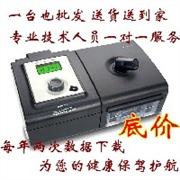 北京供应优质飞利浦伟康呼吸机   _中国呼吸机