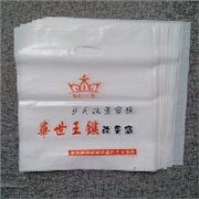 设计服装包装 产品汇 昆明哪有销售优质的服装包装袋|食品包装专卖店