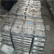 福州价位合理的锌锭供应商当属唯美贸易公司——锌锭代理商