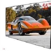 买价位合理的55寸液晶拼接屏,首选华晨视讯科技有限公司
