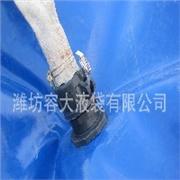 容大液袋公司供应折叠塑料桶,圆锥体水囊生产厂家