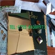 深圳市联丰五金塑胶制品供应优惠的黄金版ipad:电镀黄金版ipad代理