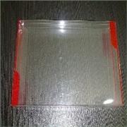 折盒供应厂家——想购买划算的胶盒,优选晨东升胶盒吸塑