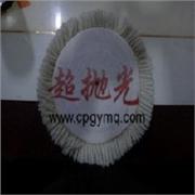 潮安5寸125MM羊毛球毛线轮抛光垫抛光轮_报价合理的5寸125MM羊毛球超抛光羊毛球制品厂供应