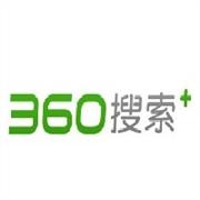 南通火速360搜索口碑怎样_价格划算的南通360推广